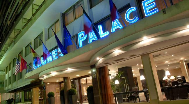 Cannes Palace Hotel - Cannes - 建築
