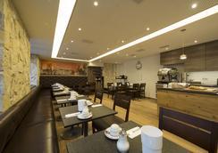 亞歷山大賓館 - 蘇黎世 - 餐廳