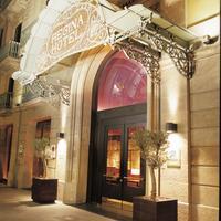 Hotel Regina Entrada