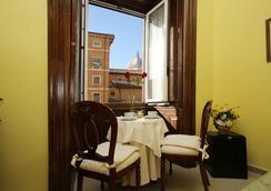 麥爾住宿加早餐旅館 - 羅馬 - 臥室
