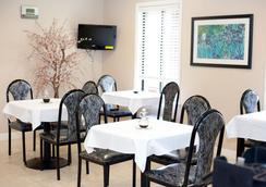 Timberlake Motel - Lynchburg - 餐廳