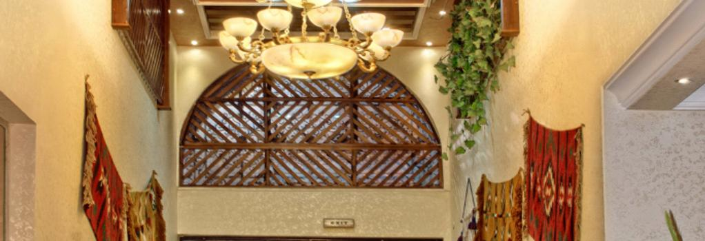 Jardaneh Hotel - 亞喀巴 - 大廳