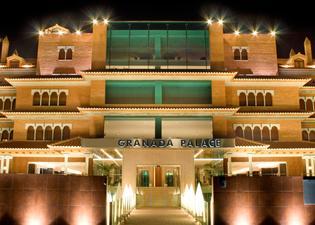 AH格拉納達皇宮套房商務水療酒店