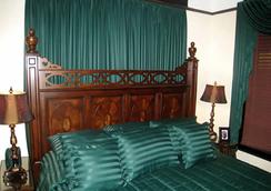 The Polo Inn Bridgeport U.S.A. - 芝加哥 - 臥室