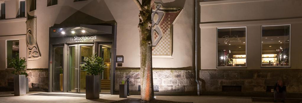 Hotel Stadtpalais - 科隆 - 建築