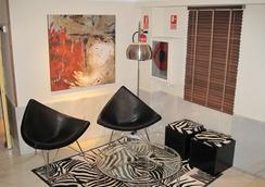 里賈納酒店 - 馬德里 - 大廳