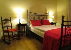 厄爾格蘭納多酒店 - 格拉納達 - 臥室