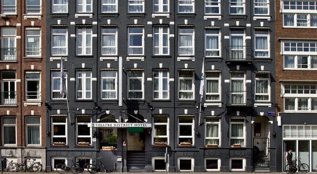 Hampshire Hotel - Theatre District Amsterdam - 阿姆斯特丹 - 建築