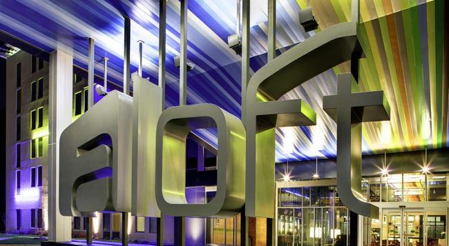 Aloft Santa Clara - 聖何塞 - 建築