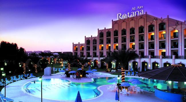 Al Ain Rotana - 艾恩 - 建築