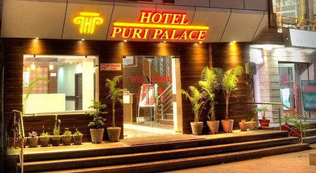 Hotel Puri Palace Amritsar - 阿姆利則 - 建築