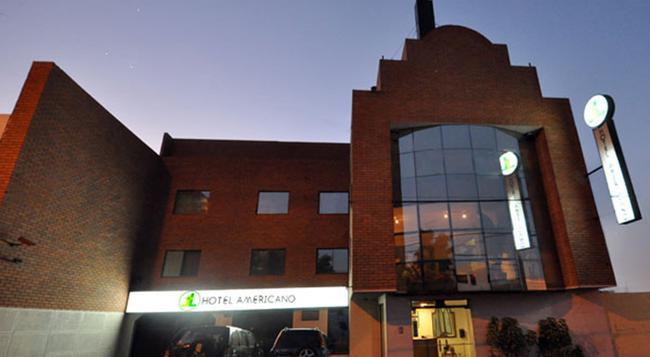 Hotel Americano - 阿里卡 - 建築