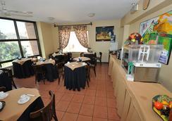 阿美利加諾酒店 - 阿里卡 - 餐廳