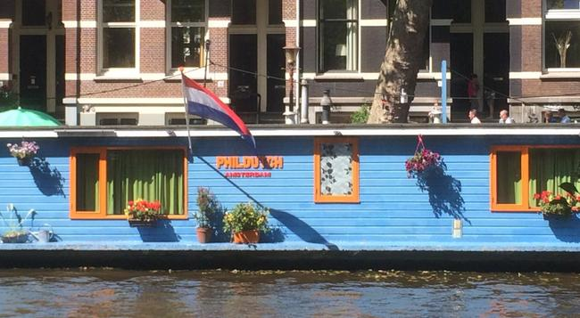 PhilDutch Houseboat Amsterdam Bed and Breakfast - 阿姆斯特丹 - 建築