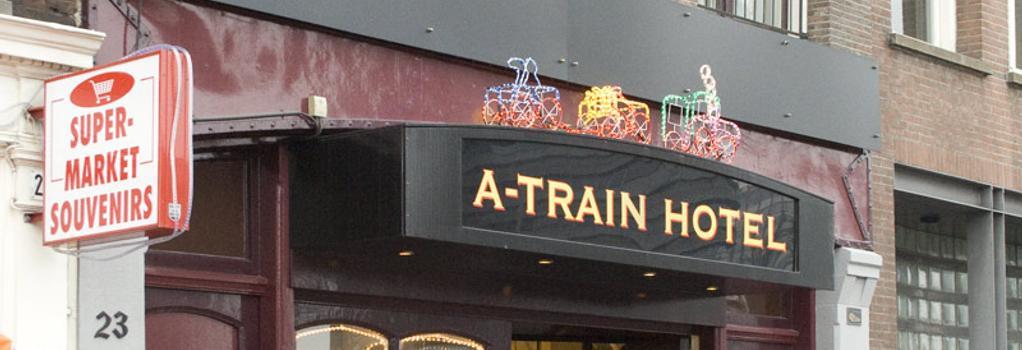 A-Train Hotel - 阿姆斯特丹 - 建築