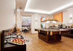 格林帕克酒店 - Yekaterinburg - 餐廳