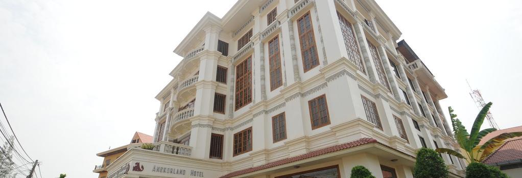 New Angkorland Boutique Hotel - 暹粒 - 建築