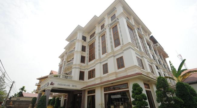 New Angkorland Boutique Hotel - 暹粒 - 建築