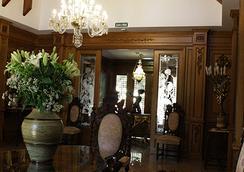 里亞德阿魯紮法酒店 - 科爾多瓦 - 賭場