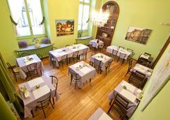 阿爾圖亞索爾費里諾酒店 - 都靈 - 餐廳