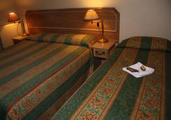 公園大道肯斯威公園酒店 - 倫敦 - 臥室