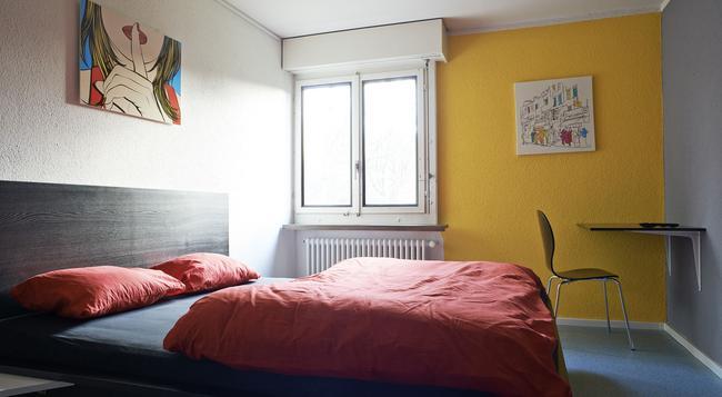 Budget Hostel Zurich - 蘇黎世 - 臥室