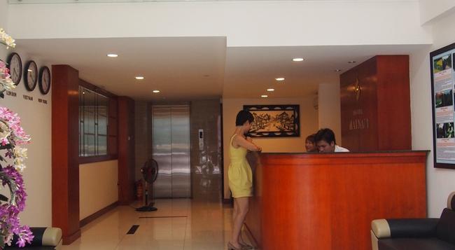 Hai Nam Hotel - 河內 - 大廳