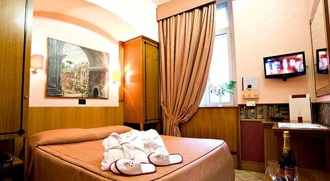 Hotel Delle Regioni - 羅馬 - 臥室