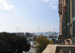 太陽住宿加早餐旅館 - 卡利亞里 - 室外景