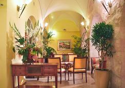 普瑞瑪皇宮飯店 - 耶路撒冷 - 餐廳