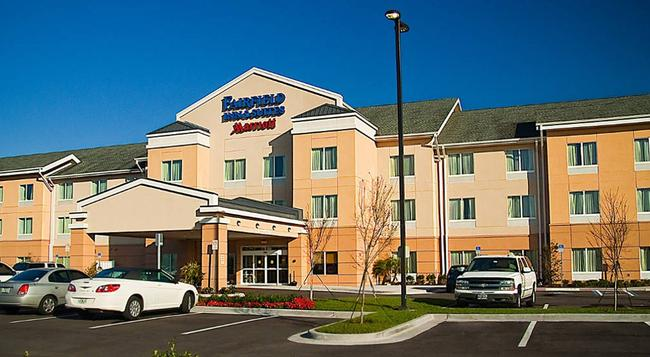 Fairfield Inn and Suites by Marriott Tampa Fairgrounds Casino - 坦帕 - 建築