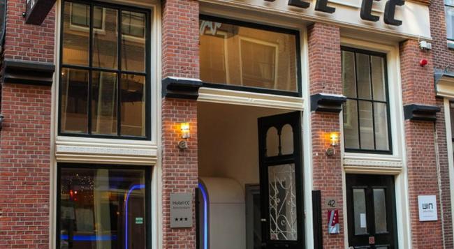 Hotel CC - 阿姆斯特丹 - 建築