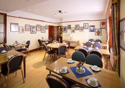 莎士比亞酒店 - 倫敦 - 餐廳
