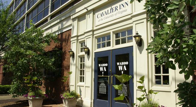 Cavalier Inn At The University of Virginia - 夏洛茨維爾 - 建築