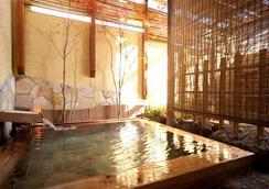七川酒店 - 由布市 - Spa