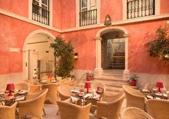 里爾酒店 - 里斯本 - 餐廳
