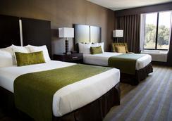 特里亞酒店 - 劍橋 - 臥室