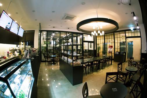 仁川機場天空休閒酒店 - 仁川 - 餐廳