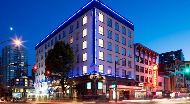 Comfort Inn Downtown - 溫哥華 - 建築