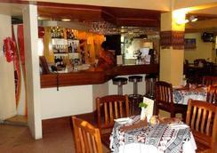 納迪灣度假酒店 - Nadi - 餐廳