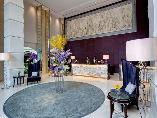 暹羅城市酒店 - 曼谷 - 櫃檯