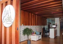 波斯特拉旅館 - 聖地亞哥-德孔波斯特拉 - 大廳