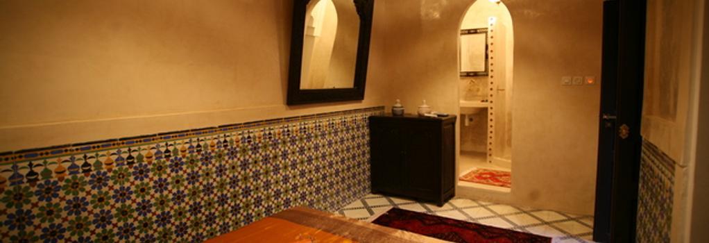 Riad Dar Ftouma - 馬拉喀什 - 臥室