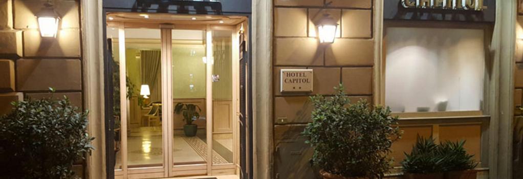 Capitol - 羅馬 - 建築