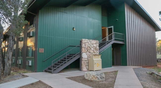 Yavapai East Lodge - Grand Canyon Village - 建築