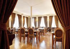 老港口新酒店 - 馬賽 - 餐廳