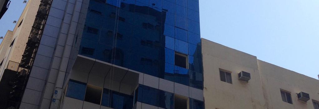 Qasr Ajyad Alsad 2 Hotel - 麥加 - 建築