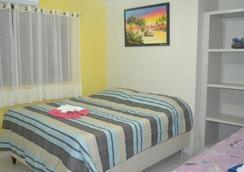 馬拉維斯塔旅館 - 納塔爾 - 臥室