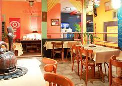 Hotel du Phare Les Mamelles - 達喀爾 - 餐廳