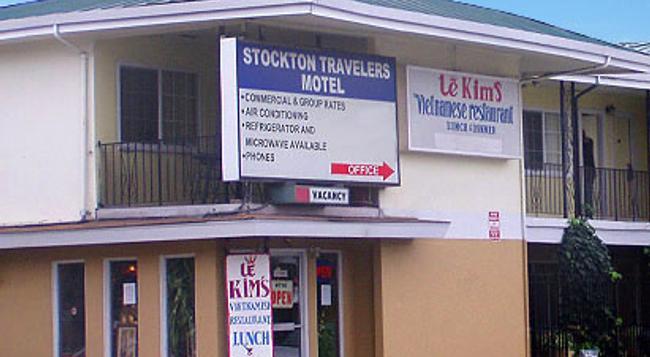 Stockton Travelers Motel - 斯托克頓 - 建築